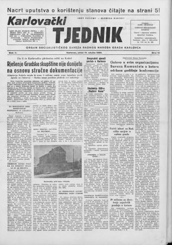 Karlovački tjednik: 1954 • 12