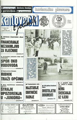Karlovački tjednik: 1994 • 5