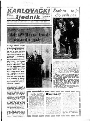 Karlovački tjednik: 1984 • 18
