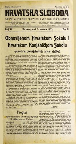Hrvatska sloboda: 1925. • 32