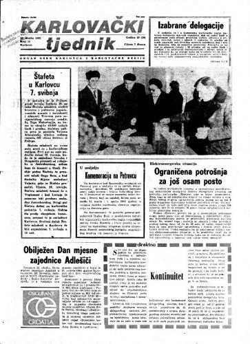 Karlovački tjednik: 1982 • 12
