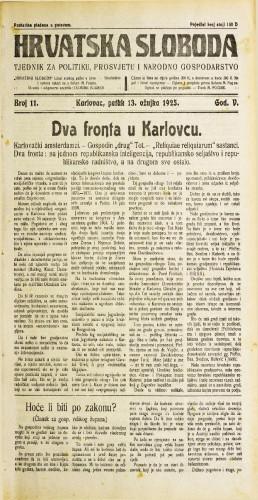 Hrvatska sloboda: 1925. • 11