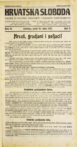 Hrvatska sloboda: 1925. • 39