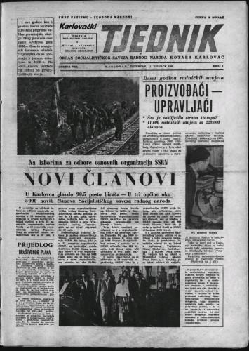 Karlovački tjednik: 1960 • 5