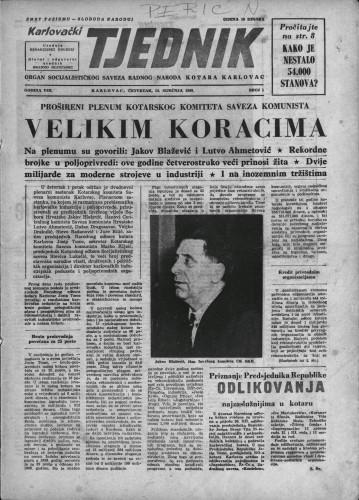 Karlovački tjednik: 1960 • 1
