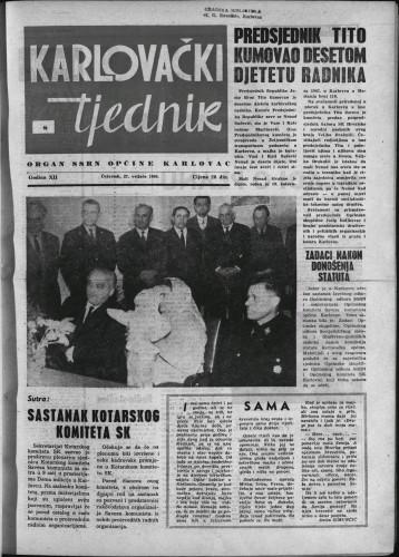Karlovački tjednik: 1964 • 8