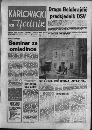 Karlovački tjednik: 1970 • 7
