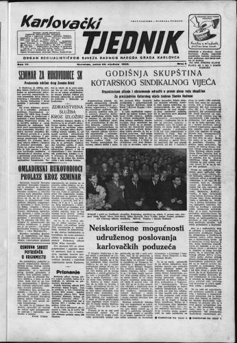 Karlovački tjednik: 1956 • 3