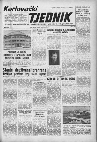 Karlovački tjednik: 1955 • 8