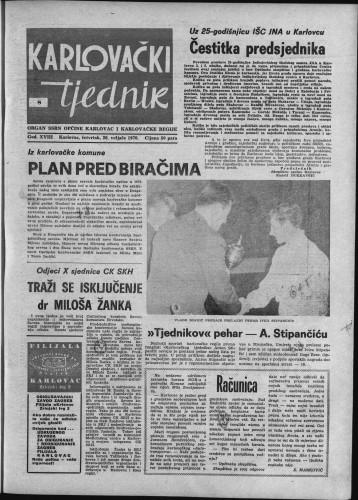 Karlovački tjednik: 1970 • 8