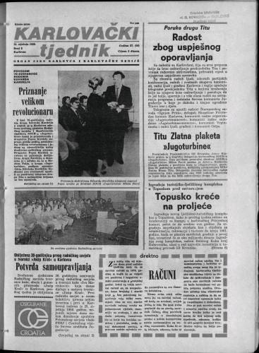Karlovački tjednik: 1980 • 5