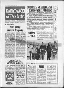 Karlovački tjednik: 1974 • 07