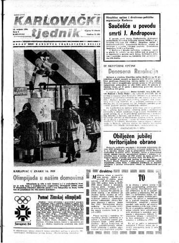 Karlovački tjednik: 1984 • 6